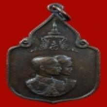 เหรียญในหลวงคู่พระราชินี หลังช้างเผือก จ.เพชรบุรี เนื้อทอแดง