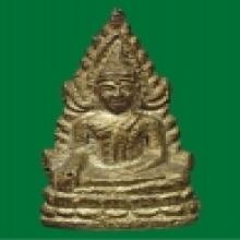 พระพุทธชินราชอินโดจีน ปี2485 พิมพ์ต้อบัวขีด