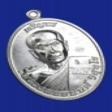 เหรียญเจริญพร หลวงพ่ออนันต์