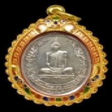 เหรียญรูปไข่หลังพัดยศ เนื้อเงิน ปี 2518  หลวงปู่โต๊ะ