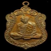 เหรียญเสมา8รอบหลวงปู่ทิมวัดละหารไร่ปี2518 องคที่ 2