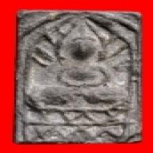 พระเหรียญหล่อหลวงปู่ศุข พิมพ์วัดส้มเสี้ยว เนื้อชินตะกั่ว