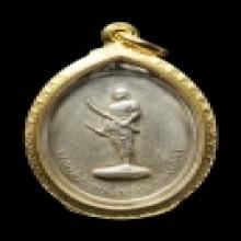 เหรียญ พระยาพิชัยดาบหัก เนื้อเงิน