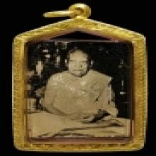 รูปถ่ายหลวงพ่อจาด หลังปั้มหมึก ปี96