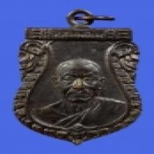 เหรียญพระราชธรรมาภรณ์ปี 2510