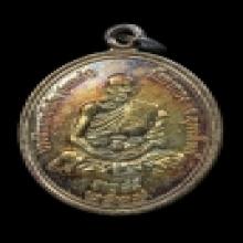 เหรียญหลวงพ่อทองดำ วัดท่าทอง เนื้อเงิน จ.อุตรดิตถ์ ปี2529