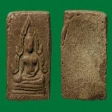 พระพุทธชินราชวัดอนงค์ เนื้อผงเกษร