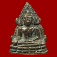 พระพุทธชินราชอินโดจีน พิมพ์ซุ้มเส้นคู่ หายาก