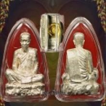 ปีใหม่ผู้มากวาสนา เงินก้นทองคำ ลต.มหาบัว