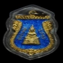 หลวงพ่อโสธร เสมา เนื้อเงินลงยาสีฟ้า ปี09 สวยแชมป์