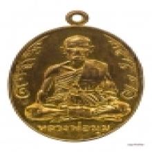 เหรียญหลวงพ่อมุม นักกล้ามเนื้อทองแดงกะไหล่ทอง