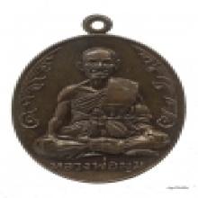 เหรียญหลวงพ่อมุม วัดประสาทเยอร์ จ.ศรีษะเกส เนื้อนวะ