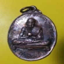 เหรียญหลวงปู่เครื่อง ปี20 เนื้อทองแดง(4)