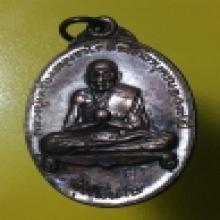 เหรียญหลวงปู่เครื่อง ปี20 เนื้อทองแดง(5)