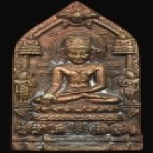 พระพุทธดอนศาลาปาละ วัดดอนศาลา รุ่นแรก ปี2530