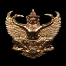 พญาครุฑอ.วราห์ วัดโพธิ์ทอง รุ่นเลื่อนสมณศักดิ์