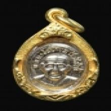 เหรียญเม็ดแตง หลวงปู่ทวด วัดช้างให้