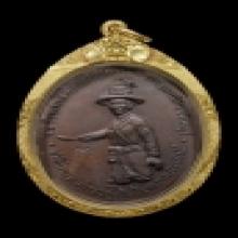 เหรียญพระเจ้าตากสิน บล็อค น แตก หลวงปู่ทิมปลุกเสก