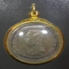 เหรียญเงินสลึง ร.5 มีร.ศ. 123 สภาพสวยพร้อมเลี่ยมทอง