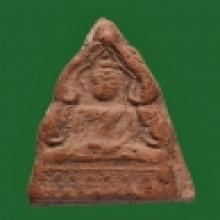 องค์ดารา ชินราชเสาธงทองหลวงพ่อโหน่ง วัดคลองมะดัน สุพรรณบุรี