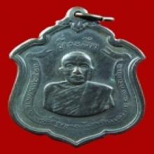 เหรียญหลวงพ่อแดง วัดเขาบันไดอิฐ รุ่นแม่ทัพ บล็อคดาวใหญ่