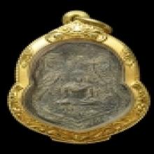 เหรียญพระพุทธชินราช วัดโพธาราม ปี 2461