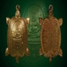 หลวงปู่หลิว รุ่น สร้างอนามัย เนื้อทองแดง