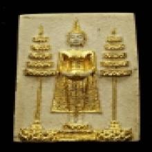 สมเด็จหลวงพ่อบ้านแหลม ฉัตรทอง พิมย์ใหญ่ สวยๆ