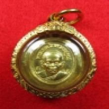 เหรียญเม็ดแตงลพ.คูณ รุ่นสองเทพ เลื่อนสมณศักดิ์ ทองคำหลังแบบ