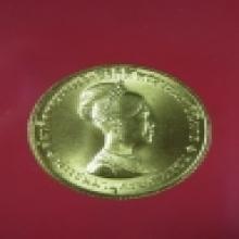 เหรียญในหลวง 3 รอบ เนื้อทองคำ