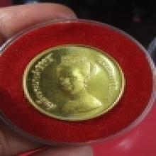 เหรียญราชินี เนื้ทองคำ FAO ปี 23