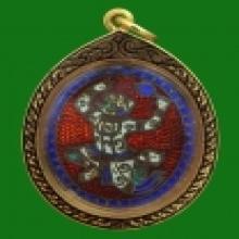 เหรียญหนุมาน หลวงพ่อกุน วัดพระนอน จ.เพชรบุรี