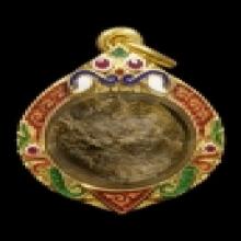 ลูกอมผงพรายกุมาร บอร์นวานิช ยุคต้น หลวงปู่ทิม วัดละหารไร่