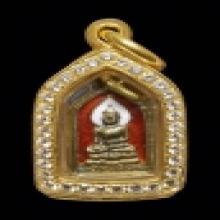 เหรียญไพรีพินาศ วัดบวร ปี2495 เนื้อเงินลงยากะไหล่ทอง