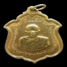 หลวงพ่อแดงวัดเขาบันไดอิฐ(ทองคำ)#1