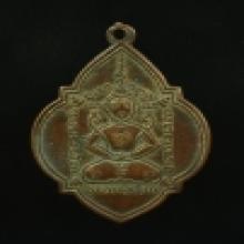 เหรียญแจกแม่ครัว พระครูนนท์ วัดหนองโพธิ์ รุ่นแรก