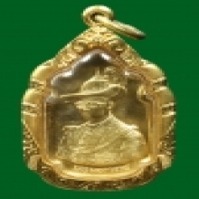 เหรียญนวมหาราชเนื้อทองคำ