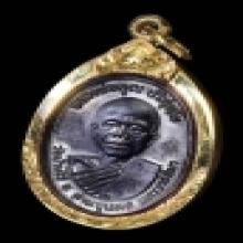 เหรียญหลวงพ่อคูณ ปี 2517 บล็อกแก้มขีด
