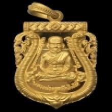 เสมาหน้าเลื่อนทองคำ ฉลุลอยองค์ หลวงปู่ทวด 100 ปี อ.ทิม