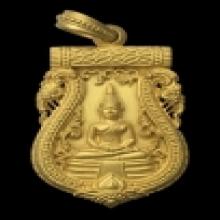 พระพุทธโสธรทองคำ เหรียญเสมาฉลุลายยกองค์ย้อนยุค พ.ศ.๒๔๖๐
