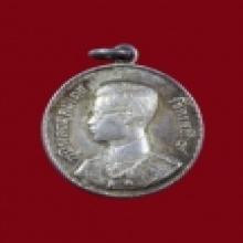เหรียญพระราชทาน  ปี 2493