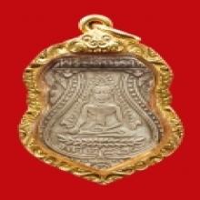 พระพุทธชินราช  หลวงพ่อโสก  วัดปากคลองบางครก