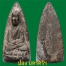 Luang Bhor Thuad 2497พิมพ์กลางหน้ากลม
