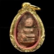 พระถ้ำเสือ พิมพ์หน้าตุ๊กตา กรุเก่าวัดเขาพระ จ.สุพรรณบุรี