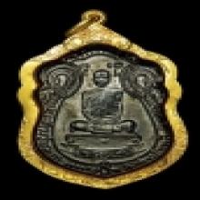 เหรียญเสมาหลังพัดยศ ปี18 เนื้อทองแดง พร้อมเลี่ยมทองอย่างดี