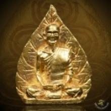 พระรูปเหมือนใบโพธิ์เนื้อทองคำ สร้างปี 2512 ตอกโค๊ต มาพร้อมตล