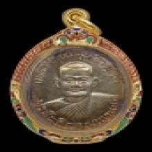 เหรียญรุ่นแรก หลวงปู่ชา เนื้อเงิน องค์แชมป์วงการ