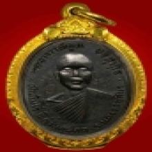 เหรียญรุ่นแรก ปี๒๕๑๒ หลวงพ่อคูณ สวยมากๆครับ ตลับทอง