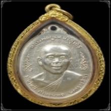 เหรียญลูกเสือ ลพ.คูณ เนื้อเงิน จารย์อย่างมันส์