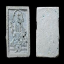 พระพรหมพิมพ์กลาง ปี 2519 โรยผงตะไบ  หลวงปู่ดู่ วัดสะเเก